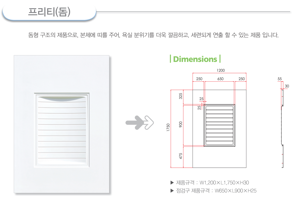 Products_PRETTY_DOME_TYPE_KR.png